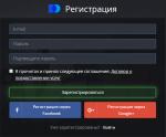 1,регистрция.png