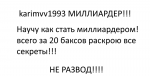 1605694543141.png